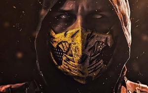 Mortal Kombat, Πράγματα, Mortal Kombat, pragmata