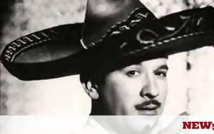 Πέδρο Ινφάντε, Μεξικανού, Google, pedro infante, mexikanou, Google