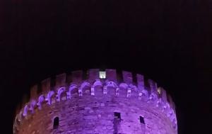 Λευκός Πύργος, Παγκόσμια Ημέρα Προωρότητας, lefkos pyrgos, pagkosmia imera proorotitas