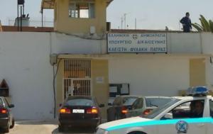 Κρατούμενοι Αγ, Στεφάνου, Χάνεται, kratoumenoi ag, stefanou, chanetai