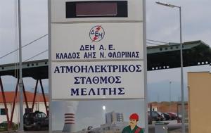 Φλώρινα, Αναταρράξεις, ΣΥΡΙΖΑ, florina, anatarraxeis, syriza