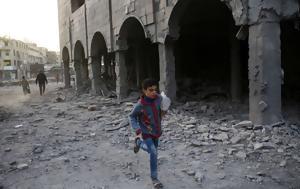 Τουλάχιστον 19, Ασαντ, Συρία, toulachiston 19, asant, syria