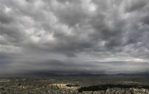Σάκης Αρναούτογλου, Προσοχή Δείτε, sakis arnaoutoglou, prosochi deite