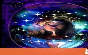 Αστρολογική Ερωτική Ταρώ 18-11-2017, astrologiki erotiki taro 18-11-2017