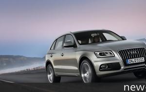 Video, Πόσο, Audi Q5, Video, poso, Audi Q5