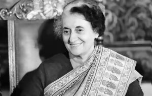 Ίντιρα Γκάντι, Προστατευτική, Ινδίας, intira gkanti, prostateftiki, indias