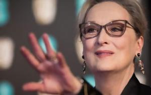 Σοκάρει, Meryl Streep, Έπαιξα, sokarei, Meryl Streep, epaixa