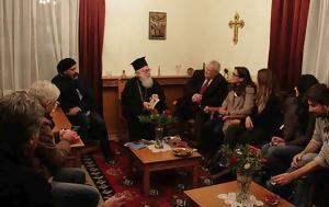 """Αρχιεπίσκοπος Αλβανίας, """"αντίσταση """", archiepiskopos alvanias, """"antistasi """""""
