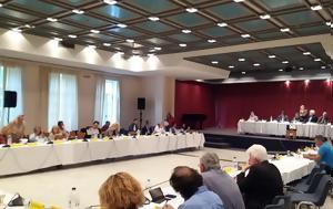 Συνεδριάζει, Περιφερειακό Συμβούλιο Πελοποννήσου, synedriazei, perifereiako symvoulio peloponnisou