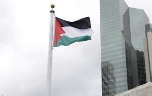 ΗΠΑ, Οχι, Οργάνωσης, Απελευθέρωση, Παλαιστίνης, ipa, ochi, organosis, apeleftherosi, palaistinis