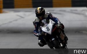 Αναβάτης, Macau GP, anavatis, Macau GP