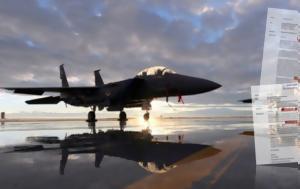 Αυτή, Boeing, F-16, F-15, afti, Boeing, F-16, F-15