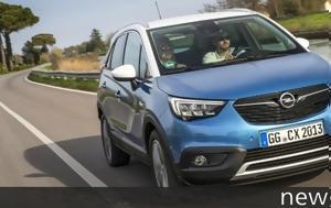 Δοκιμή, Opel Crossland X 1 6 CDTi, dokimi, Opel Crossland X 1 6 CDTi