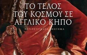 ΠΡΟΤΑΣΗ, ΒΙΒΛΙΟ, Σώτη Τριανταφύλλου, protasi, vivlio, soti triantafyllou