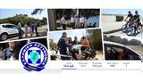 Ελληνικής Αστυνομίας,ellinikis astynomias