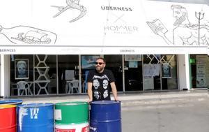 Street Food, Βασίλης Καλλίδης, Street Food, vasilis kallidis