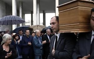 Πλήθος, Κώστα Βεργόπουλο – Παρών, Αλέξης Τσίπρας, plithos, kosta vergopoulo – paron, alexis tsipras