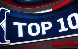 Muepsilon, Top-10