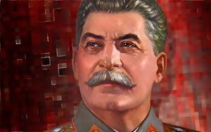 """""""Σύντροφε Στάλιν, Έλληνα, """"syntrofe stalin, ellina"""