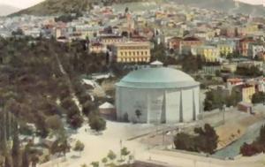 Πώς, Αθήνα, [photos], pos, athina, [photos]