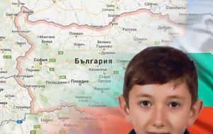 Απίστευτη, Ζωντανός, Βουλγαρία, Άλεξ, apistefti, zontanos, voulgaria, alex