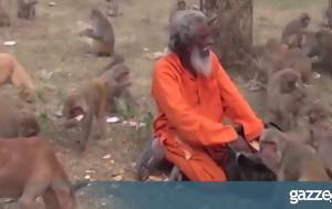 Ο γητευτής των... μαϊμούδων (pics &vid)