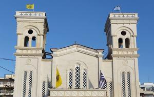 Άγιο Φώτιο, Θεσσαλονίκη, Τίμια Κάρα, Αγίου Ραφαήλ, agio fotio, thessaloniki, timia kara, agiou rafail