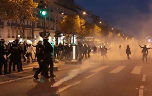 Παρίσι, Δακρυγόνα, Λιβύης, parisi, dakrygona, livyis