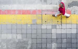 Το πιο παράξενο σύνορο στον κόσμο - Η διαχωριστική γραμμή χωρίς συρματοπλέγματα και φυλάκια και η ημερομηνία που άλλαξε τα πάντα