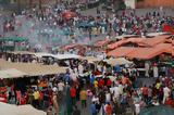 Μαρόκο, Τουλάχιστον 15,maroko, toulachiston 15