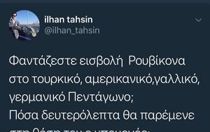 Κάνουν, ΥΠΕΘΑ, Τούρκοι, ΠΡΑΞΙΚΟΠΗΜΑ Ήμαρτον, kanoun, ypetha, tourkoi, praxikopima imarton