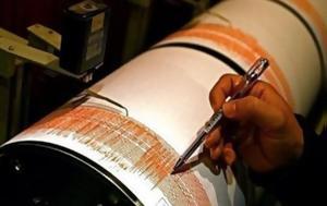 Ισχυρός σεισμός 66 Ρίχτερ, Ειρηνικό Ωκεανό, ischyros seismos 66 richter, eiriniko okeano