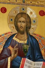 Εαυτούς, Χριστώ, Θεώ,eaftous, christo, theo