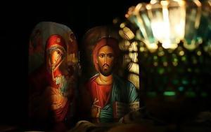 Κάντε Προσευχή, Θαύματα, kante prosefchi, thavmata