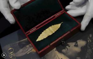 Χρυσό, Ναπολέοντα, 625 000, chryso, napoleonta, 625 000