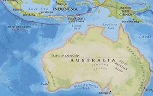 Σεισμός 7 Ρίχτερ, Καληδονία -Προκλήθηκε, [βίντεο], seismos 7 richter, kalidonia -proklithike, [vinteo]