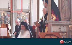 Κωνπολη Ψαλμωδίες, Αγ Γεώργιο #45 Ευχαριστίες, Ερντογάν, konpoli psalmodies, ag georgio #45 efcharisties, erntogan