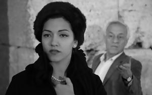 Μαρία Κάλλας, Φεστιβάλ Κινηματογράφου Χανίων, maria kallas, festival kinimatografou chanion