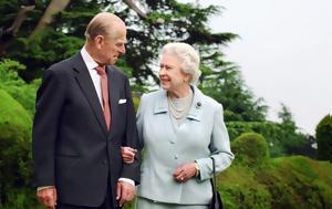 Βασίλισσα Ελισάβετ – Πρίγκιπας Φίλιππος, vasilissa elisavet – prigkipas filippos