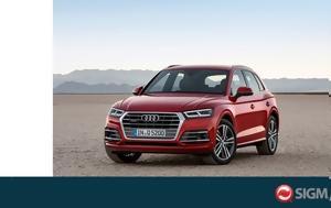 Βραβείο Χρυσό Τιμόνι 2017, Audi Q5, vraveio chryso timoni 2017, Audi Q5