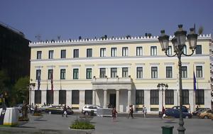 Συνεδριάζει, Πέμπτη, Δημοτικό Συμβούλιο, Αθηναίων, synedriazei, pebti, dimotiko symvoulio, athinaion