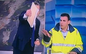 Γιώργος Καραμέρος, giorgos karameros
