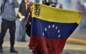 Βενεζουέλα, venezouela