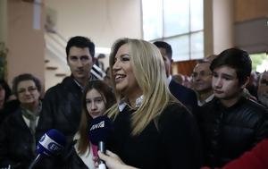 Διάλογος, Τσίπρα, Φώφη, dialogos, tsipra, fofi
