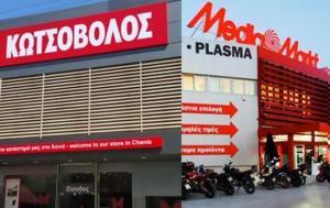Πόλεμος Κωτσόβολου-Μedia Markt, Black Friday, Ποιος, polemos kotsovolou-media Markt, Black Friday, poios
