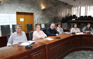 Συνάντηση, Δήμο Λαρισαίων, ACTIVEAGE, synantisi, dimo larisaion, ACTIVEAGE