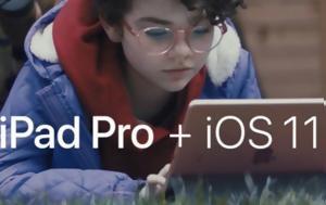 Pad Pro, Pad