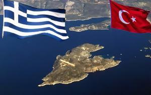 Αυτό, Ίμια -, Αμερικάνους, Τούρκους …, afto, imia -, amerikanous, tourkous …