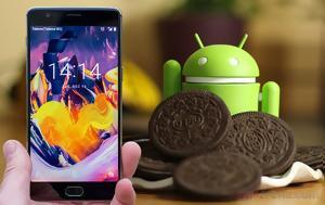 OnePlus 3, OnePlus 3T, Λαμβάνουν, Android 8 0 Oreo, OnePlus 3, OnePlus 3T, lamvanoun, Android 8 0 Oreo