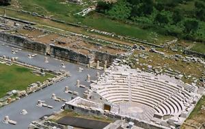 Καθηγητή Πέτρο Θέμελη, Αρχαία Μεσσήνη, kathigiti petro themeli, archaia messini